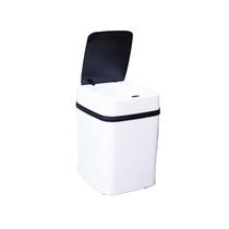 林格豪智能感应厨房垃圾桶LGH671H