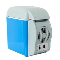 靖童车载冷暖箱电子冰箱便携保温冷藏保鲜箱7.5L