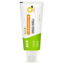 优卡丹儿童健齿防蛀牙膏-甜橙60g/盒