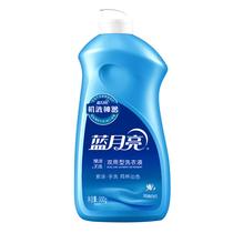 蓝月亮手洗洗衣液500g风清白兰香