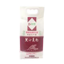 康保县塞霸黑小麦面粉1kg/袋