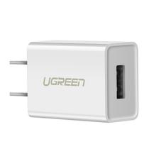 【数码专场】绿联USB小巧款充电器50714