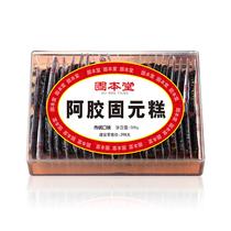 固本堂阿胶糕即食传统口味阿胶固元糕500g