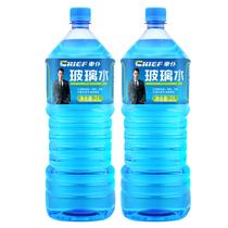 车仆(CHIEF)夏季玻璃水2LX2瓶