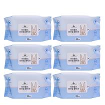尔木萄(AMORTALS)手口湿巾一次性洗脸巾便携装20片/包6包装