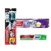 高露洁(Colgate)牙膏牙刷组合套餐(三)