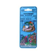 【携程优品】YOYO华夏遨游系列冰箱贴(颜色随机发货)-63774