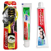 高露洁适齿多效型牙刷买一送一+高露洁超强牙膏200克+高露洁360牙膏40克