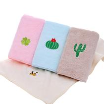 伊莉妮刺绣珊瑚绒毛巾两条装YF0225