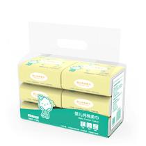 全棉时代婴儿纯棉柔巾每包100片共6包