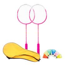小木对点碳素羽毛球拍超轻耐用学生成人进攻型套装一体拍2支装(含拍套球袋+1筒尼龙球)