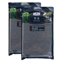 MM黑米(2KG/袋)X2