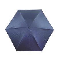 宜恋雨伞三折伞晴雨两用伞加固折叠雨伞男女通用