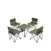 威野营户外折叠桌椅五件套装简易折叠桌椅露营椅子烧烤桌椅