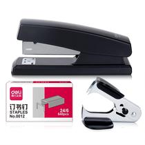 得力订书机起钉器订书钉订书机组合3件套装0354