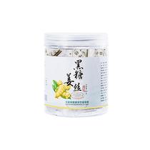 美田云南黑糖姜丝茶200g/罐