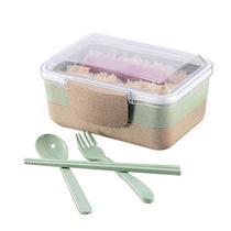 幸福一家人小麦秸秆双层饭盒