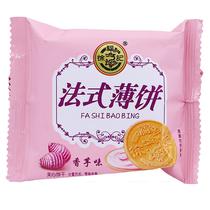 徐福记法式薄饼夹心饼干混合口味散装425g