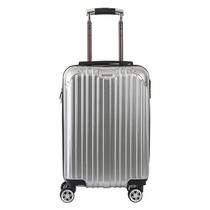启岛20寸万向轮拉杆拉杆箱旅行箱行李箱QD2401