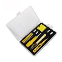 爱车帮家用工具组合套装车载多功能应急工具箱18件套013018