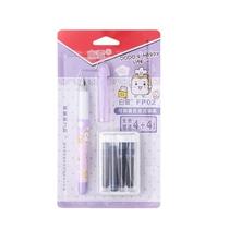 白雪可换墨囊钢笔小学生钢笔儿童练字笔(8支墨囊)