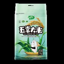 十月稻田稻花香五常大米1kg