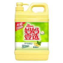 威露士妈妈壹选洗洁精金桔姜汁1.388kg