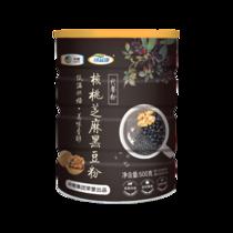可益康五谷粉杂粮代餐粉每日早餐冲饮谷物核桃芝麻黑豆粉500克