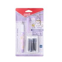 白雪可换墨囊钢笔小学生钢笔儿童练字笔(送8支墨囊)