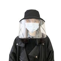 【复工防疫】小黄侠成人防护渔夫帽颜色随机