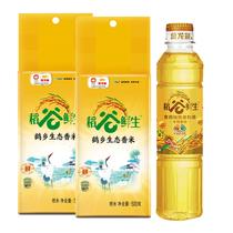 金龙鱼稻谷鲜生食用植物调和油900ML1瓶+金龙鱼稻谷鲜生鹤香生态香米500g2袋组合装