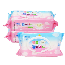 心相印婴儿湿巾XYA080新生儿宝宝洁肤湿纸巾80抽3包