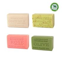 澳洲进口艾柏琳天然手工精油皂200g