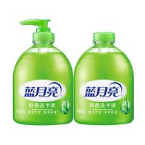 蓝月亮芦荟洗手液500g瓶+芦荟洗手液瓶补500g