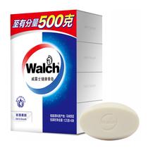 威露士健康香皂丝滑四盒装125gX4