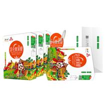 中粮福小满混合麦果脆套装每月装30gx7袋x4盒
