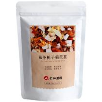 仁和潽园茯苓栀子菊苣茶90g