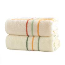 禧尔纯棉条纹毛巾洗脸巾两条装颜色随机发