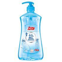 立白天然盐洁洗洁精1.1kg
