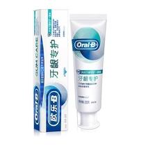 欧乐B牙龈专护牙膏(持续牙龈修护+清新)200克