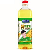 福达坊非转基因一级压榨纯玉米油食用油900ml
