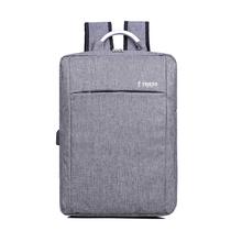 才子(TRIES)商务包15寸电脑包休闲双肩包S1658灰色