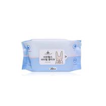 尔木萄(AMORTALS)一次性手口湿巾20片(湿纸巾擦脸巾不含酒精清洁不伤肤便携装)