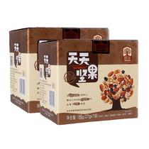 臻味天天坚果礼盒成人款189g/盒x2盒