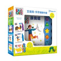 Pikids童书—艾瑞克·卡尔图画书(有声玩具书套装)