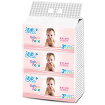 洁柔3包装软抽纸巾JR081-01