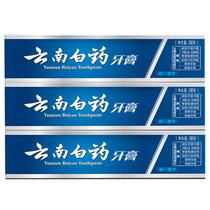 云南白药留兰香型180g牙膏3支