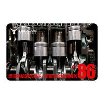 牛咖斯燃油系统清洗养护+常规安全检测服务86元兑换券