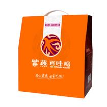 紫燕百味鸡悦享时光礼盒