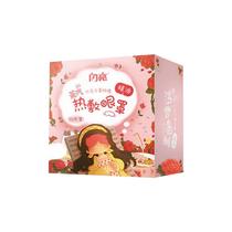 闪亮蒸汽热敷眼罩(大马士革玫瑰精油)10片/盒
